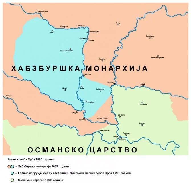 Glavna-teritorija-u-Habzburskoj-monarhiji-na-kojoj-su-se-Srbi-naselili-1690.-godine-obelezena-je-plavom-bojom-670x641