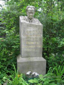 СРБИН ДР ВЛАДИМИР ПИЧЕТА - ОСНИВАЧ УНИВЕРЗИТЕТА У БЕЛОРУСИЈИ, У МИНСКУ 1921. 2
