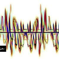 Sin materia no hay sonido