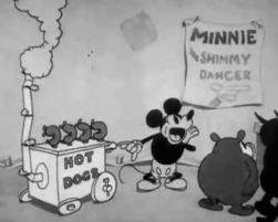 """Mickey falou pela primeira vez em """"The Karnival Kid"""" (Foto: Divulgação)."""