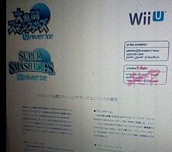 List Of Rumors SmashWiki The Super Smash Bros Wiki