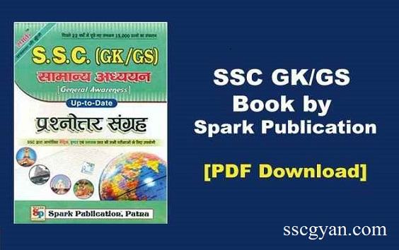 SSC GKGS Book by Spark Publication