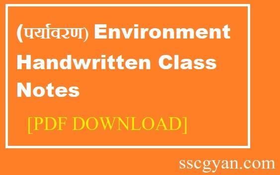 Environment-Handwritten-Class-Notes