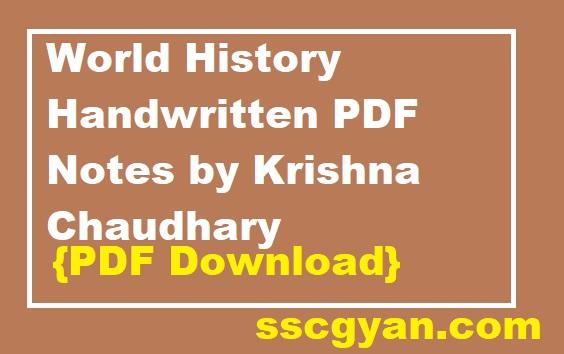 World History Handwritten PDF