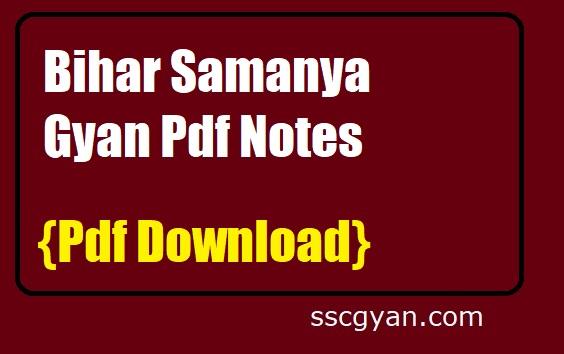 Bihar General Knowledge Objective GK in Hindi PDF
