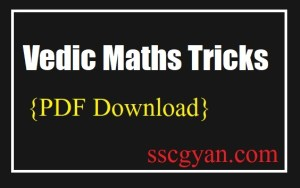 Vedic Maths Tricks