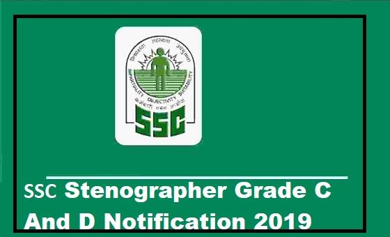 SSC Stenographer Grade