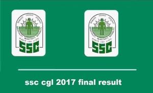 ssc cgl 2017 final result