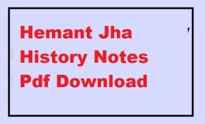 Hemant Jha History Notes Pdf Download