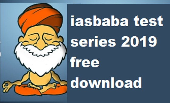 iasbaba test series 2019 free download