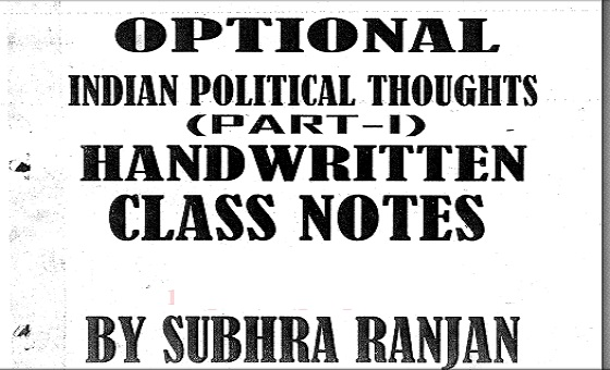 shubhra ranjan notes pdf