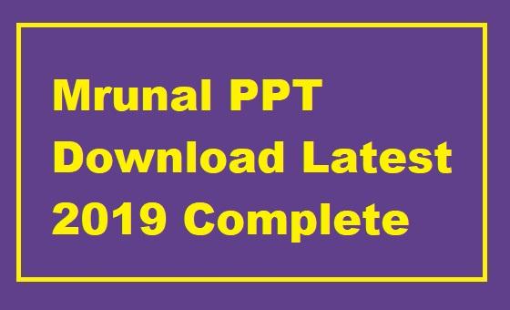 Mrunal Ppt Download