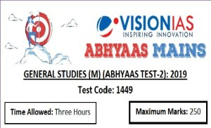 vision ias abhyas test