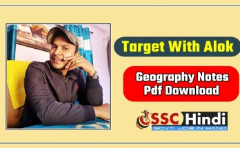 Target-With-Alok-Sir-Geography-Notes-pdf-Download