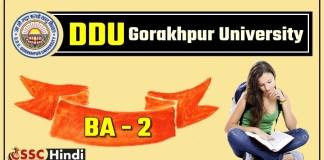 Gorakhpur-University-DDU-BA-2-Second-Year-Result-2018