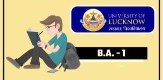 Lucknow-University-LU-BA-1-First-Year-Result-2018