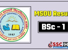 MDSU-BSc-1-First-Part-Year-Result-2018