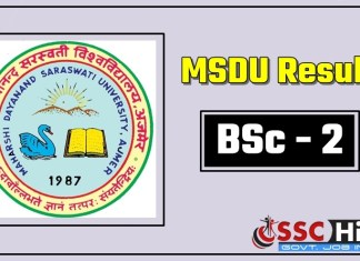 MDSU-BSc-2-Second-Part-Year-Result-2018