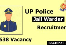 UP Police 3638 Jail Warder Recruitment Notification 2018 Online Application