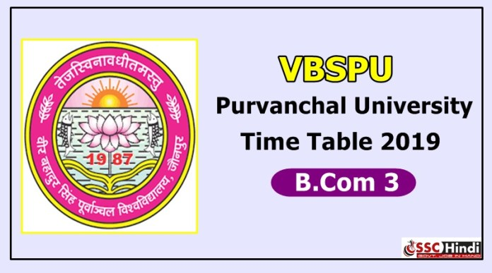 Purvanchal University [VBSPU] B.Com 3 Time Table 2019