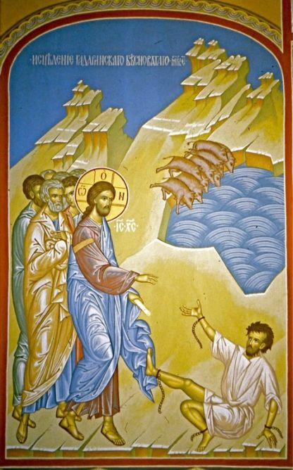 OCT 29 – OCT 30: 24TH SUNDAY AFTER PENTECOST