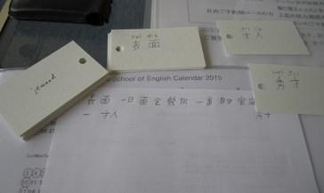 KanjiLearning2