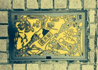 Okamoto manhole cover
