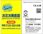 BusinessCard101
