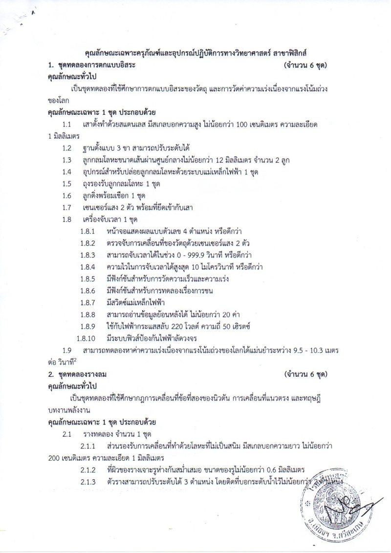 sci_math-002