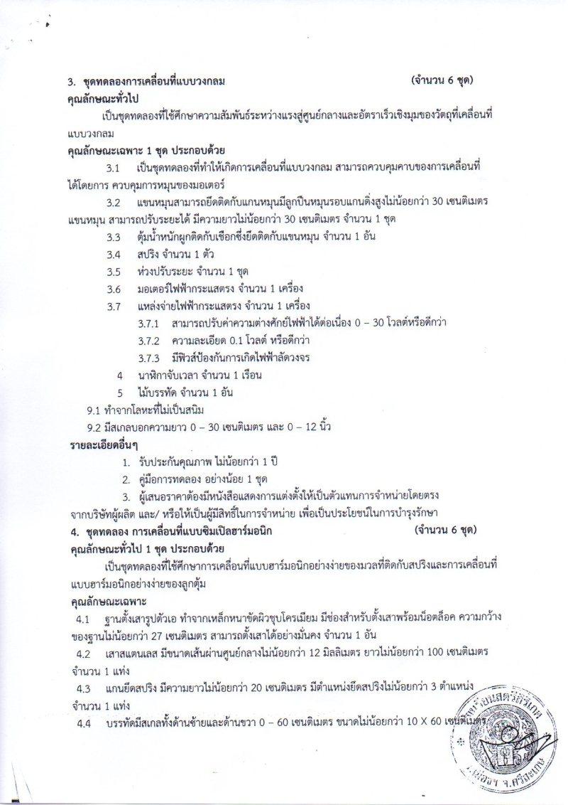sci_math-004