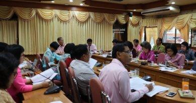 ประชุมคณะกรรมการมูลนิธิสิริเกศ ครั้งที่ 1/2562