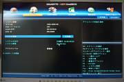 UEFIの設定画面