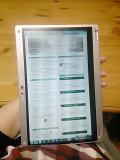 縦画面のタブレット形態で