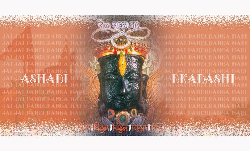 Ashadi Ekadashi 2012…
