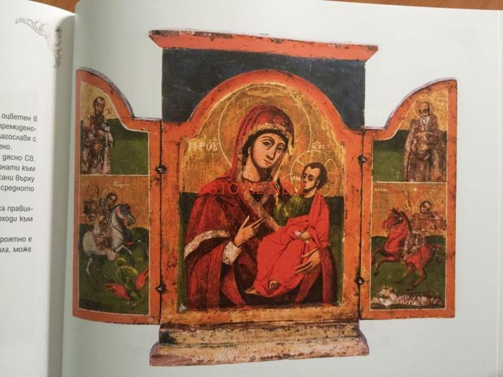 "Триптихът ""Св. Богородица Одигитрия и светци"" от гръцки зограф"