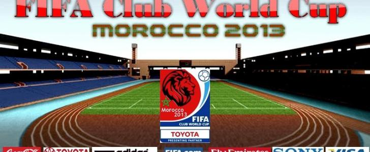 قنوات مفتوحة لنقل مباريات كأس العالم للأندية