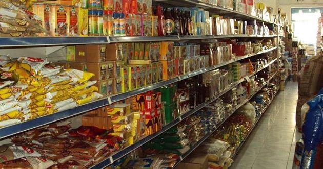 اسعار السلع الغذائية