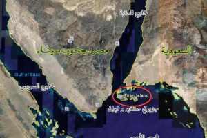 """هل من الممكن أن تتأثر العمالة المصرية في السعودية بعد الحكم بمصرية """"تيران وصنافير""""؟"""