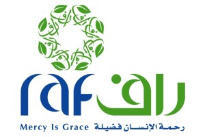 مؤسسة راف القطرية تطبع 4 ملايين كتاب مدرسي للطلاب السوريين بتركيا