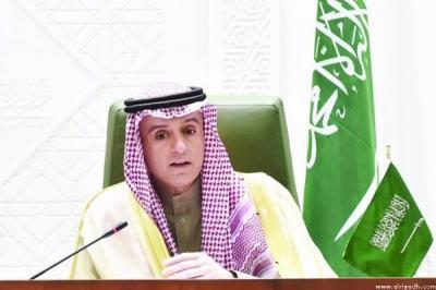 تصريحات وزير الخارجية السعودى عادل الجبير عن اليمن