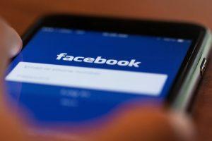 فيس بوك: الطلبات الحكومية للبيانات ارتفعت بنسبة 27% في 2016