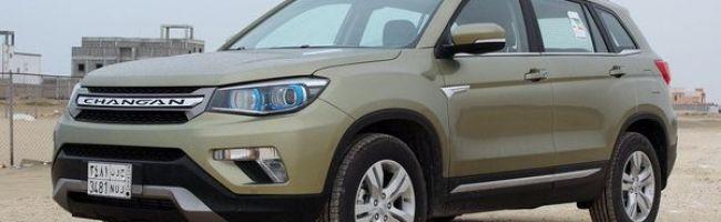 أسعار ومواصفات سيارة شانجان CS75 موديل 2017