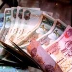 سعر الدرهم الاماراتي اليوم في البنوك والسوق السوداء الاثنين 20/2/2017 في مصر