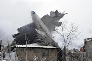 عاجل : إزدياد عدد ضحايا سقوط طائرة تركية على قرية فى قرغيرستان إلي 32 شخص و أربع إصابات خطيرة