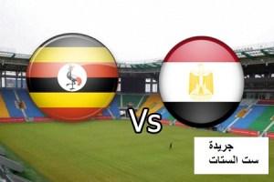 اهداف وملخص مبارة مصر وأوغندا في بطولة الأمم الإفريقية