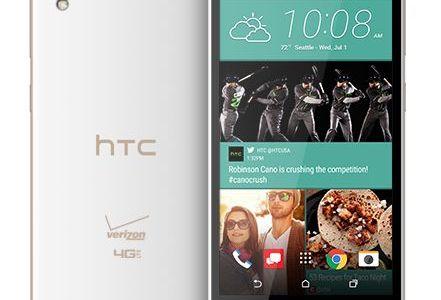مواصفات ومميزات هاتف اتش تي سي ديزاير 626 – 16 جيجا, الجيل الرابع