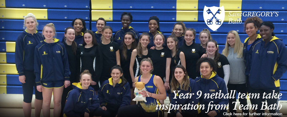 St Gregory's netball team have ambitious plans for sporting success