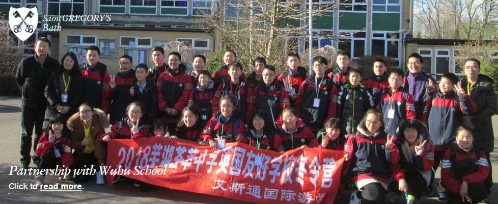 Partnership-with-Wuhu-School