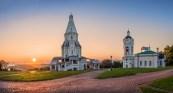 Kolomenskoje, Moskau