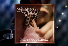 nancy-goudinaki-cd-staccatofy-fe-2